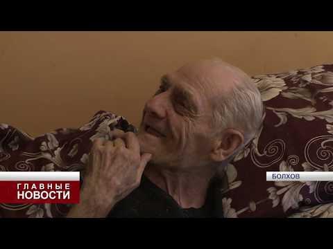 Ситуацию в Болховском доме-интернате взял на контроль орловский губернатор