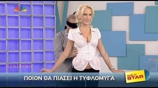 Repeat youtube video petroula kostidou sexy 1