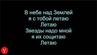 Download Kristina si kosmos Mp3 and Videos