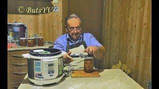 Рыбные консервы в томате в мультиварке-скороварке. Fish canned in tomato in pressure cooker