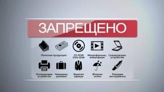Российская Государственная библиотека имени Ленина