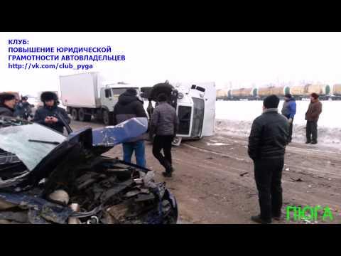 ДТП - Жесть.28.02.2014г. дорога Салават- Стерлитамак