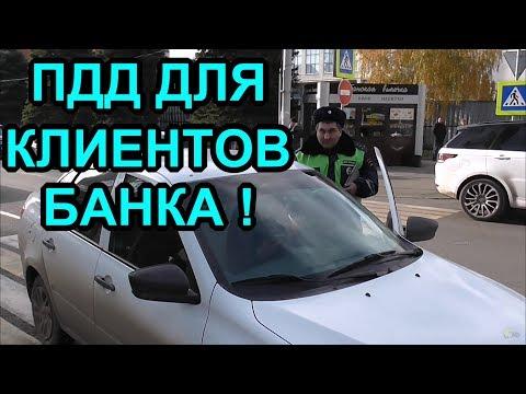 Банк Кубань снова нарушает  Краснодар