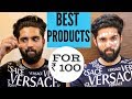 Best Face Care Products Under Rs 100 | Budget face care products