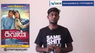 Kavan review by VJ Abhishek