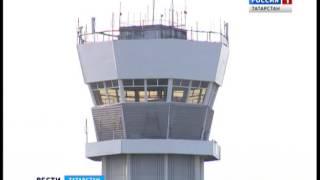 видео чартерные авиабилеты по вкусным ценам