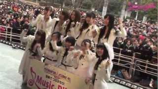 2013年1月5日に東京・代々木公園野外ステージにて行われた無料イベント...
