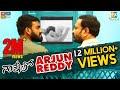 Nannatho Arjun Reddy Chusthe ?  || Pakkinti Kurradu