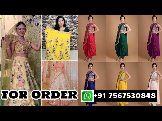 Prititrendz designer lehenga choli collections/partywear indo western dhoti style dress #prititrendz