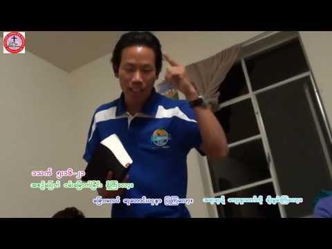 Zotung = Paw Bawi Thein Aung kyate Pachia bya ( ZCC,DC )
