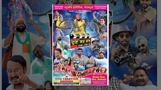 Ghala Mala [5] Hun Kar Gall | New Punjabi Comedy Movie | Punjabi Superhit Films 2015 Funny Movies