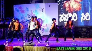 Salaam Rocky Bhai KGF Song from Sapthagiri School Students, Davanagere