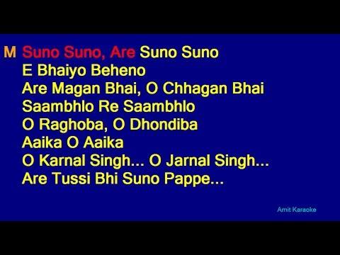 Rafta Rafta Dekho Aankh Meri Ladi Hai - Kishore Kumar Hindi Full Karaoke with Lyrics