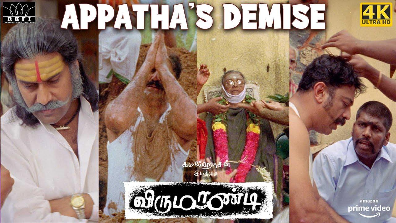Download Virumaandi - Appatha's demise   Kamal Haasan   Napoleon   Pasupathy   Abhiramy   4K [Eng Subs]