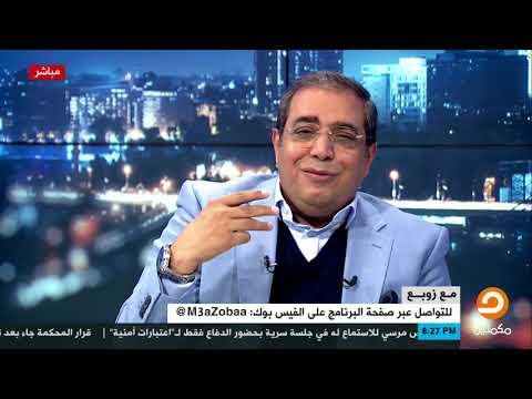 زوبع: حاجة من اتنين، يا #الإمارات غزت مصر، يا مصر غزت الإمارات