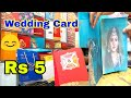 Wedding Card Market Delhi Wholesale & Retail cheap price in chawri bazar