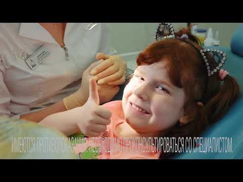 ГАУЗ «Детская клиническая стоматологическая поликлиника №2»