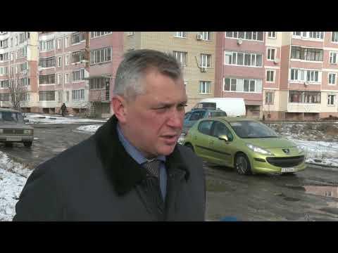 Улицу Папанина в Заволжском районе полностью отремонтируют