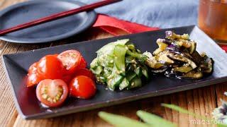 【夏野菜の3色ナムル】彩り鮮やか!暑い夏の定番副菜♪
