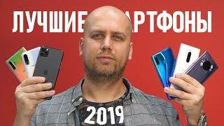 Лучшие смартфоны 2019 года по версии Mobiltelefon.ru / Samsung, Xiaomi, Meizu, Huawei, Sony, Apple?