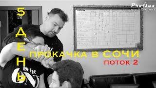 МУЖСКИЕ СТРИЖКИ 5ДЕНЬ /ПРОКАЧКА 2/ ОБУЧЕНИЕ ПАРИКМАХЕРОВ / мастер- класс по стрижкам
