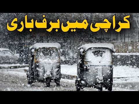 Snowfall In Karachi Temperature Drop Down To -10 Degree Celcius