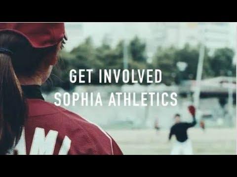 Get Involved: Sophia Athletics