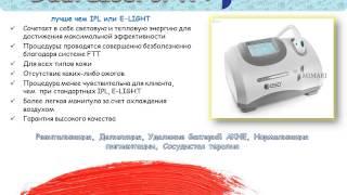 MIMARI косметологическое оборудование(, 2014-02-27T10:59:39.000Z)