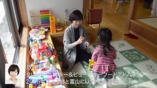 子育てママが住みやすい富山県入善町。入善町には児童センターを始め、...