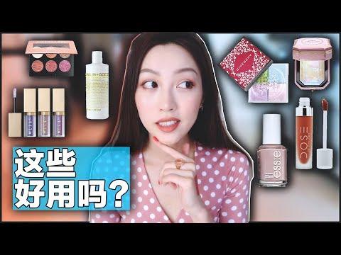 [ENG SUB] 1-3月最爱彩妆?OH Emma的美妆快车 EP.1🚗无废话不啰嗦的彩妆评测 l Oh Emma's Beauty Express l makeup reviews