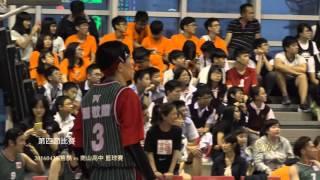 蕭敬騰\第四節比賽\20160425喜鵲vs南山高中籃球賽