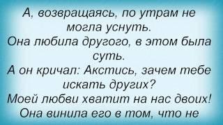 Слова песни Григорий Лепс - Реквием по любви ft. Тимати