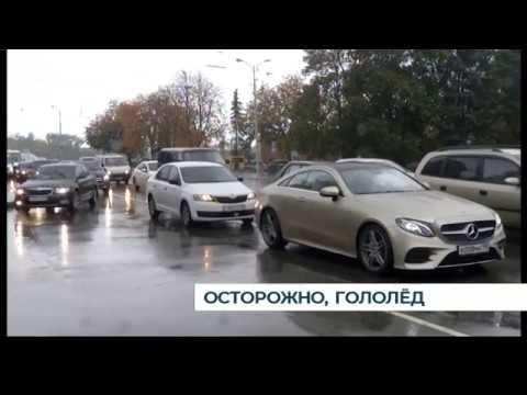 В Калининграде при плюсовой температуре образовался гололёд