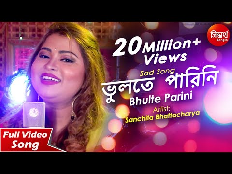 Bhulte Parini New Romantic Bangla Song Sanchita Bhattacharya