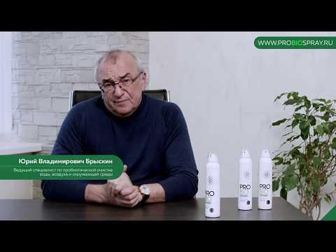 Пробиотические бактерии и лактобактерии (Бельгия) - www.dtlife.ru