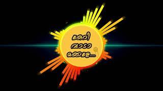 Thamburan ezhunnalli