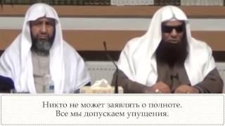 Шейх Фалях, Шейх Салиха ас-Сухейми, Шейх Ибрахим Ар-Рухейли