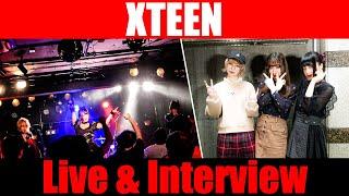 【XTEEN】ライブ&トーク!<1日1組ライブハウスで今注目のアーティスト紹介番組「MUSIC×HUNTER 365」>第165回