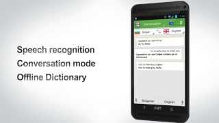 Transzilla Voice Translator And Offline Dictionary Translate For Android