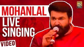 ഒടിയനിലെ ഗാനം ആലപിച്ചു ലാലും മഞ്ജുവും | Mohanlal And Manju Warrier Singing together | Latest News