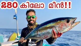 ആഴക്കടൽ മീൻ പിടിത്തം!! | Deep Sea Fishing Kerala