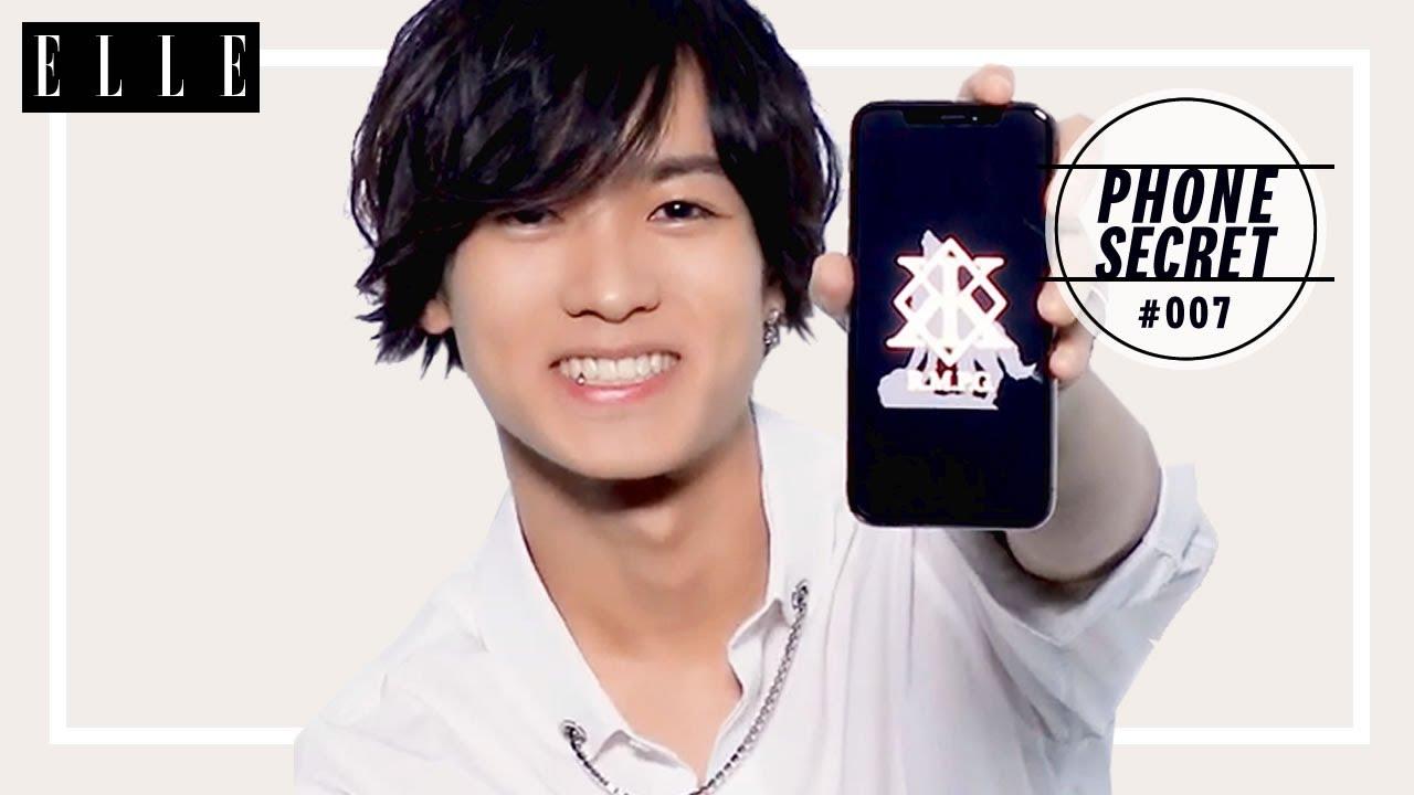 川村壱馬 The Rampage From Exile Tribe のプライベートを覗き見 スマホの中身大公開 Phone Secrets Elle Japan Youtube
