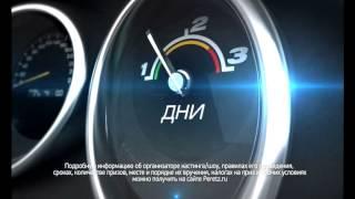 """Кастинг в новый проект """"Машина"""" на Перце"""