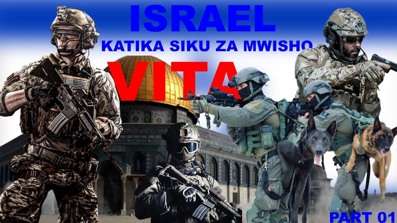 Download ISRAELI KATIKA SIKU ZA MWISHO - VITA LAZIMA {sehemu ya KWANZA}