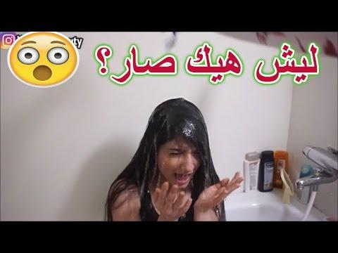 شيرين رح تنخطب و شو ردة فعل أبوي | تحدي مع خالد و صفا!