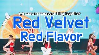 [MCD Sing Together] Red Velvet - Red Flavor Karaoke ver.