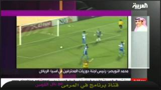 النويصر يوضح مشكلة لعب الاتحاد بأستاد جدة