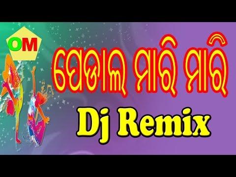 Latest Sambalpuri Dj Mix || Pedal Mari Mari || New Odia Dj Mix