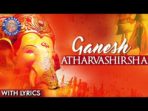 Ganesh Atharvashirsha Mantra With Lyrics | Popular Ganpati Stuti | Ganesh Mantra