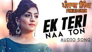 Ek Teri Naa Ton | Rupinder Handa | Full Song | Punjab Singh | New Punjabi Songs 2018 | Yellow Music